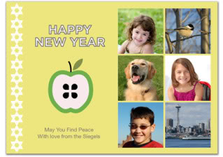 Cool Jewish New Year's cards! Who knew?