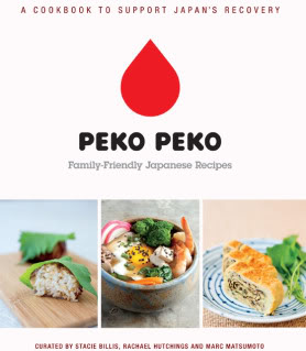 How to help Japan–and make dinner–with a beautiful new cookbook