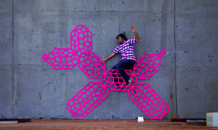 Web Coolness: insane duct-tape art, kids music gets cooler, and the scoop on iPhone 5