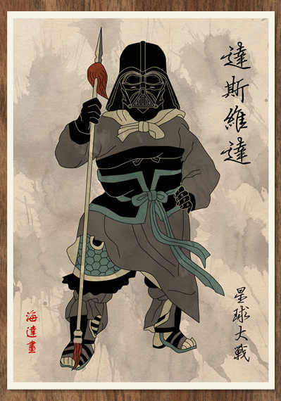 Star Wars prints with an excellent Asian twist