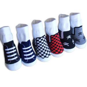 Like ohmigod, these are like, the cutest baby socks like, EVer.