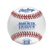 holiday gift: rawlings babe ruth league baseballs