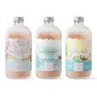 holiday gift: bath salts