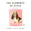 holiday gift: elements of style