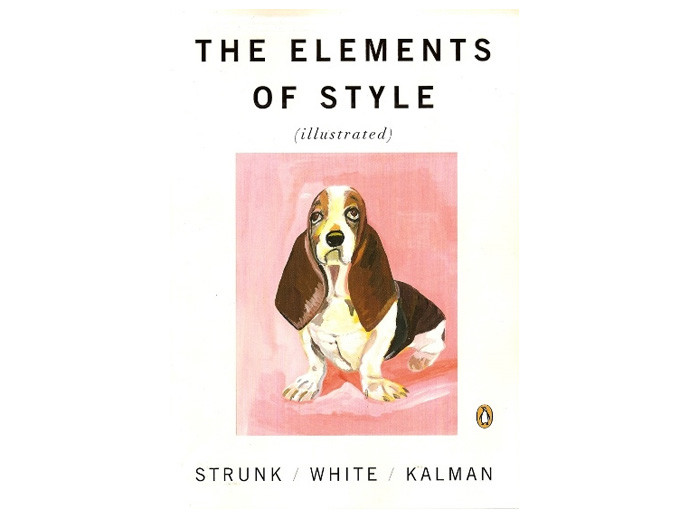 holiday gift: elements of style | cool mom picks