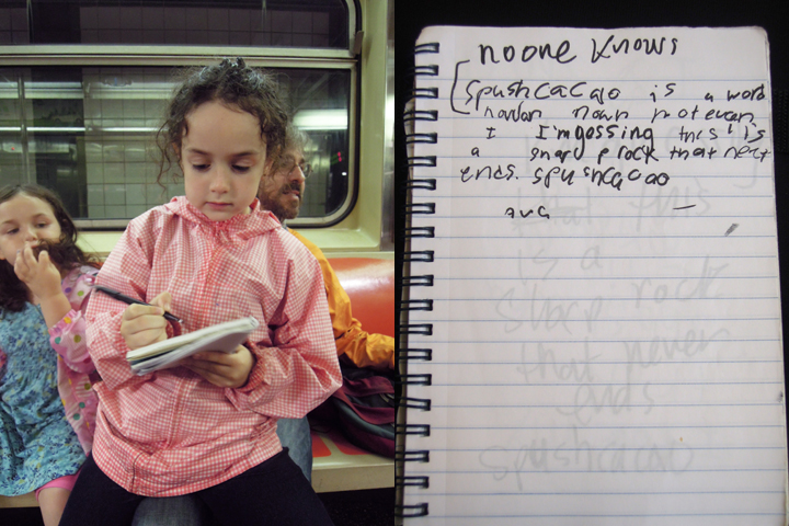 Poems by New Yorkers - Ava | Cool Mom Picks
