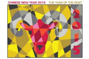 The coolest free printable Year of the Goat coloring page to ring in the Chinese New Year