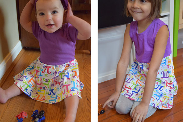 Princess Awesome Pi Dress for Girls