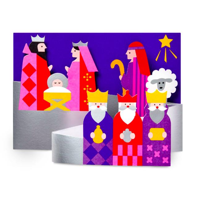 Modern nativity sets: Modern nativity cards | MOMA store