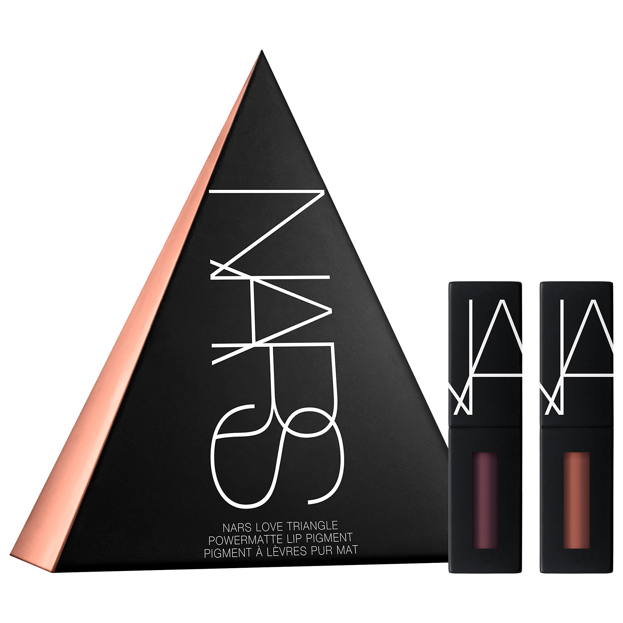 12 fabulous last-minute beauty gifts at Sephora inside JCPenney | Nars Lip Duo | Sponsor