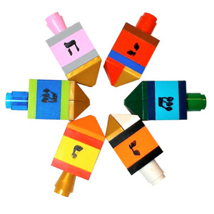 The coolest dreidels ever. One word: LEGO