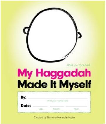 A kids' Haggadah that's cooler than even finding the afikomen