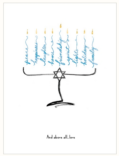 Getting your Hanukkah cards together early this year with a little help and a big discount