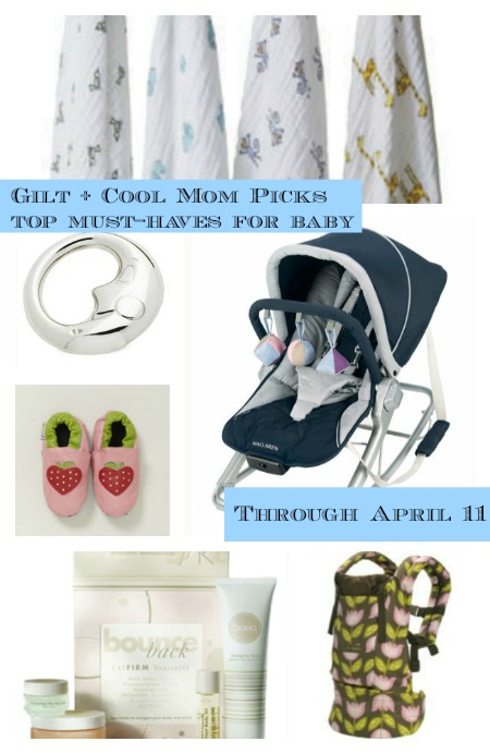 Cool Mom Picks and Gilt Groupe team up for awesome discounts on cool baby gifts
