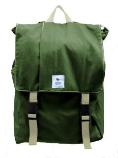 Esperos Backpacks – Buy a bag and help send a kid to school