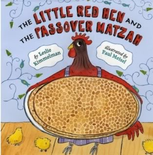 Serve up this funny Passover book with a side of brisket