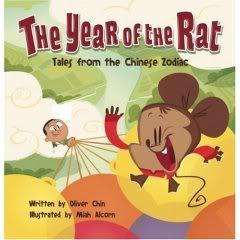 Happy Birthday, You Little Rat
