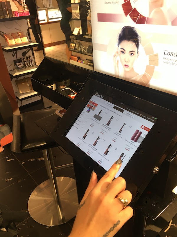 The Color IQ system at Sephora helps identify the right cosmetics colors for you based on your exact skintone | cool mom picks | sponsor
