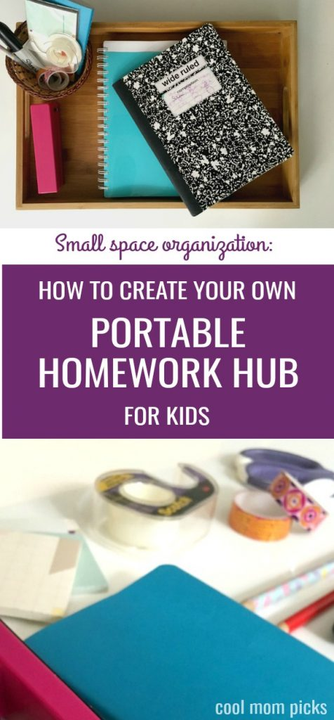 How to create a portable homework hub for kids: Small space organization tips | coolmompicks.com