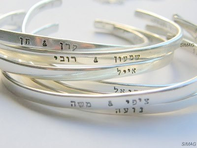Cool Hanukkah gifts: Custom engraved Hebrew cuffs by Sima G with BIG discount code
