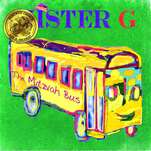 Cool Hanukkah gifts: A fun, modern bilingual Hanukkah CD from Grammy-nominated MisterGMusic