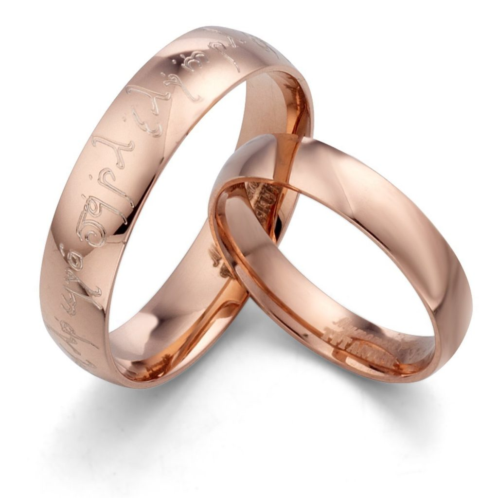 "Creative Valentine's gift ideas supporting indie shops: His and hers rings engraved with the Elvish ""Where you go, I go too"" is such a cool Valentines gift for geeks!"