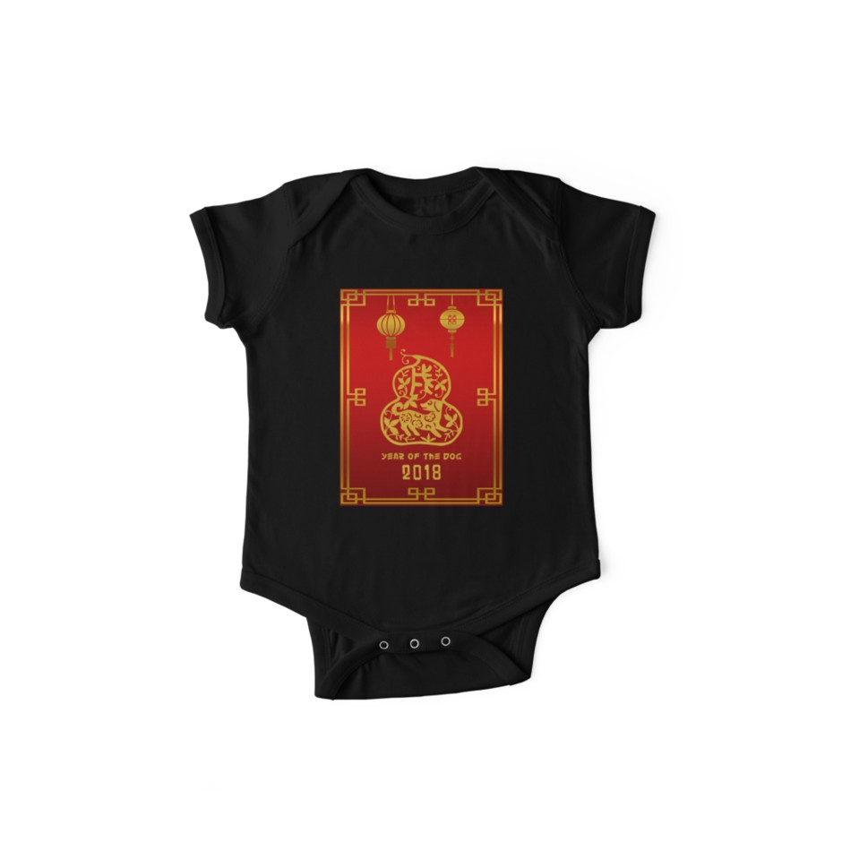 Doggie-themed baby gifts for the Chinese New Year: Year of the Dog onesie | Red Bubble
