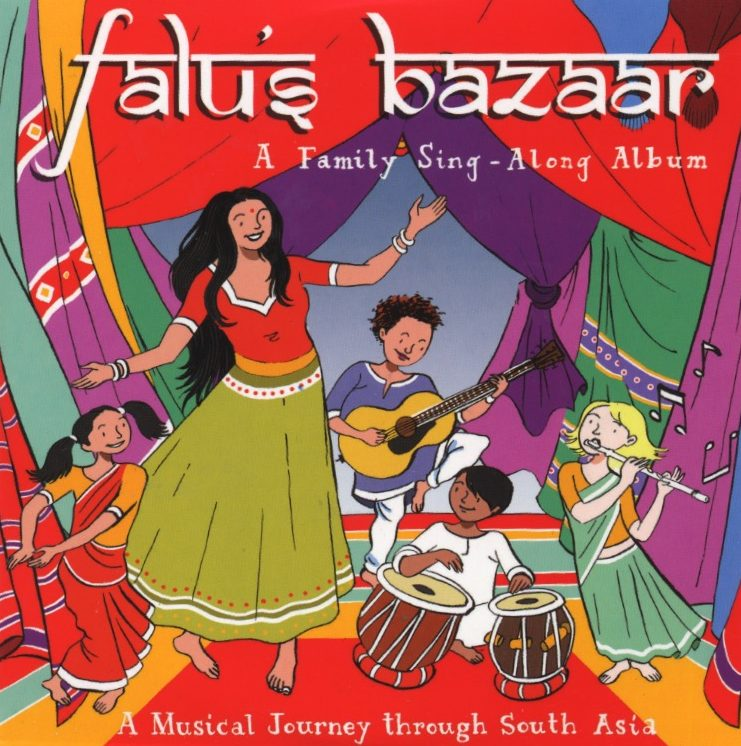 8 diverse family music albums you should know | Falus Bazaar