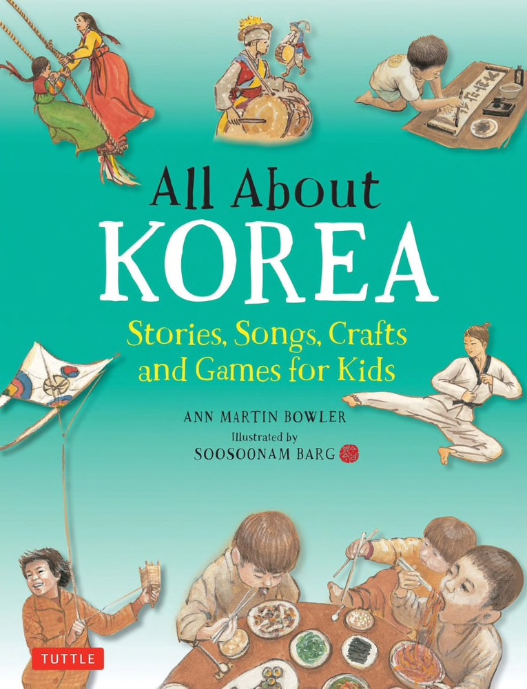 Books for Asian and Pacific Island Culture month: All About Korea