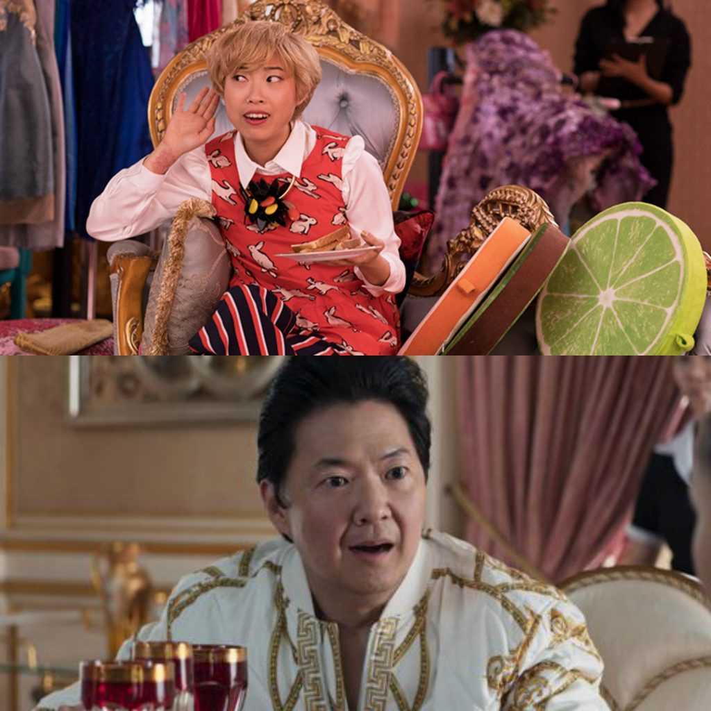 Pop Culture Costume ideas: Go Peik Lin (Awkwafina) and Goh Wye Mun (Ken Jeong) in Crazy Rich Asians