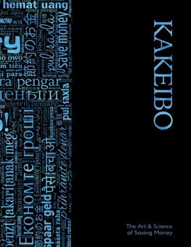 Kakeibo is the Japanese art of mindful spending and budgeting, and this journal can help
