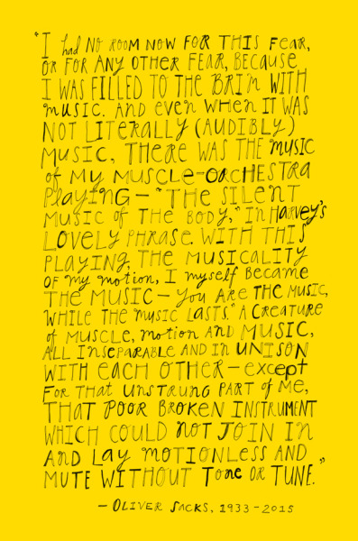 Oliver Sacks quote on music, illustrated by Debbie Millmanl:Art prints available through Art Pickings by Brain Pickings