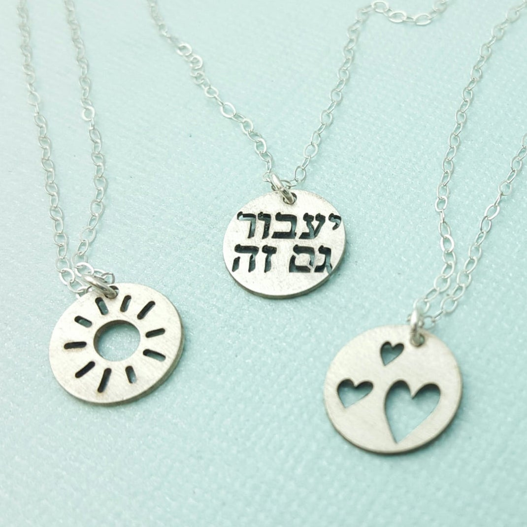 "Best Hanukkah gifts from small businesses: ""This too shall pass"" Hebrew letter necklace from Emily J Design"