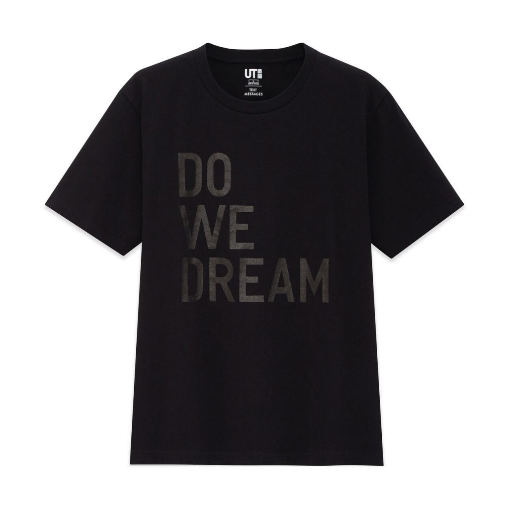 50+ cool gifts under $15 for men and women: Do We Dream t-shirt in collab between MoMA Uniqulo and artists Rirkrit Tiravanija