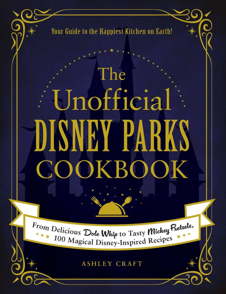 50+ cool gifts under $15 for men and women: Unofficial Disney Parks Cookbook for Kindle