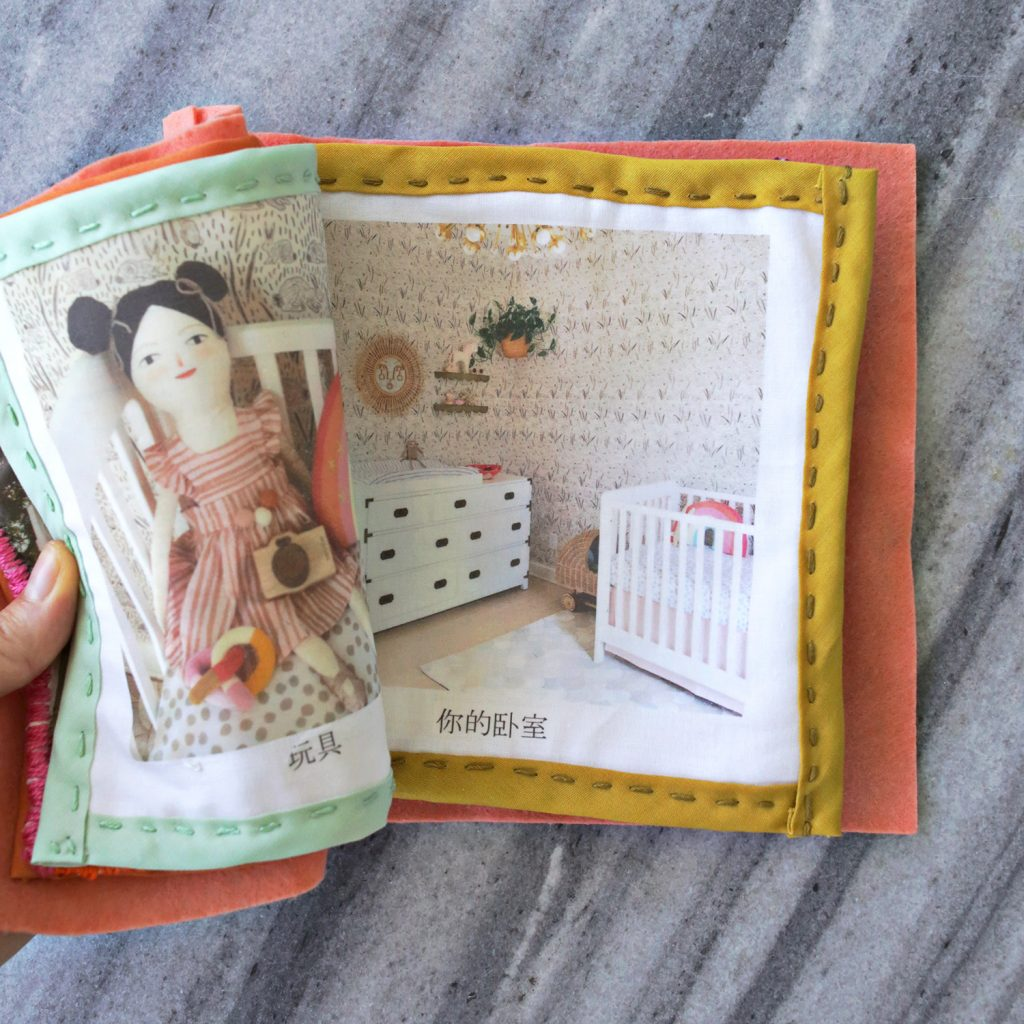 Handmade baby gift: Tutorial for an adoption soft book from A Beautiful Mess